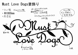 67:Must Love Dogs